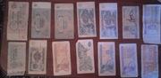 Продам не большую коллецию банкнот прошлого